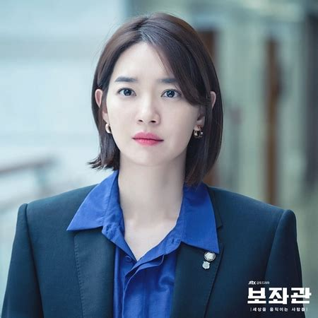 Shin Min Ah Prepares for the Return of Chief Of Staff ...