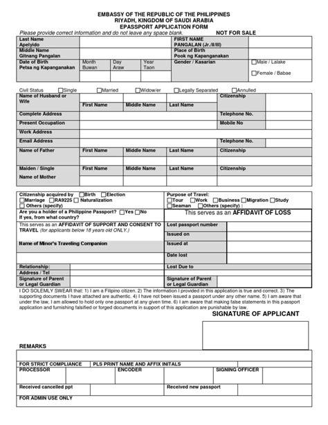 passport application form riyadh