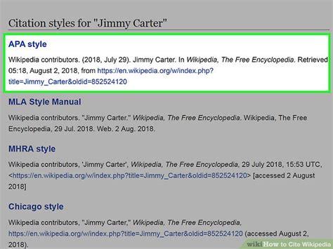 easy ways  cite wikipedia wikihow