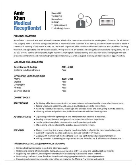 Check spelling or type a new query. 13+ Receptionist Curriculum Vitae Templates - PDF, DOC ...