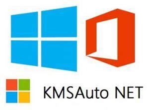 Download kmsauto net 2018 gratis. Descargar KMSauto - KMSpico