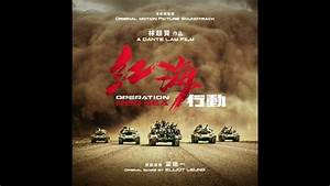 09 Only Hope - Operation Red Sea OST - Elliot Leung - YouTube