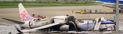 worlds deadliest airline debunked flightfox