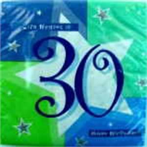 Dekoration 30 Geburtstag : 30 geburtstag dekoration und ballons zur 30 geburtstagsfeier ~ Yasmunasinghe.com Haus und Dekorationen