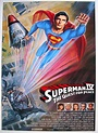 Superman IV: The Quest for Peace 30 Years Later - Cryptic Rock