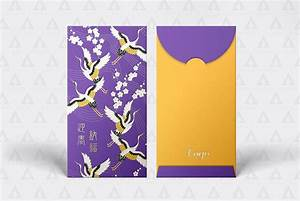 Ang Pao Packet Design 2019利是封 豬年利是 設計 紅包 新款 Red Packet Angpow Red Envelope
