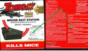 effective cat poison harmful effects of rat poison and missouri ilinois barred