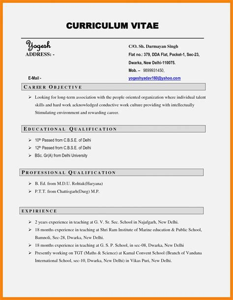 How To Write A Resume Pdf by 15 Great Lessons You Can Realty Executives Mi Invoice