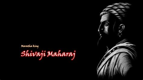 chhatrapati shivaji hd wallpapers search