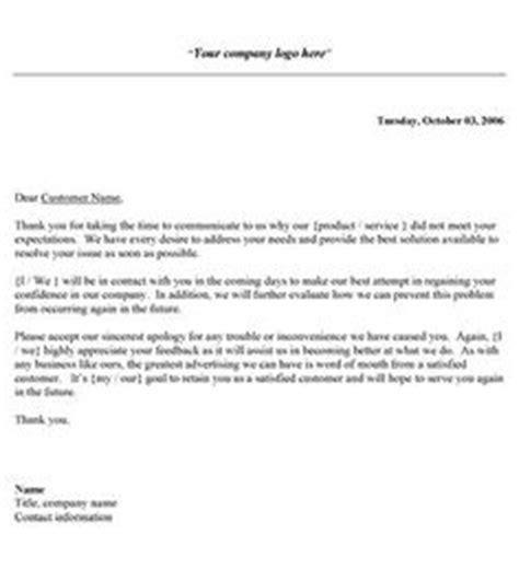 restaurant complaint letter      bad