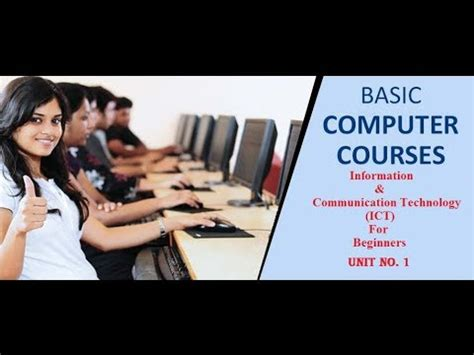 basic computer courses  beginners information
