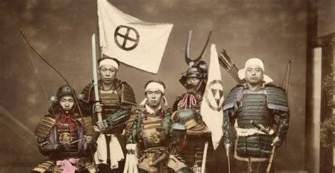 samurai  rare