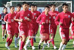 North Korea national under-17 football team