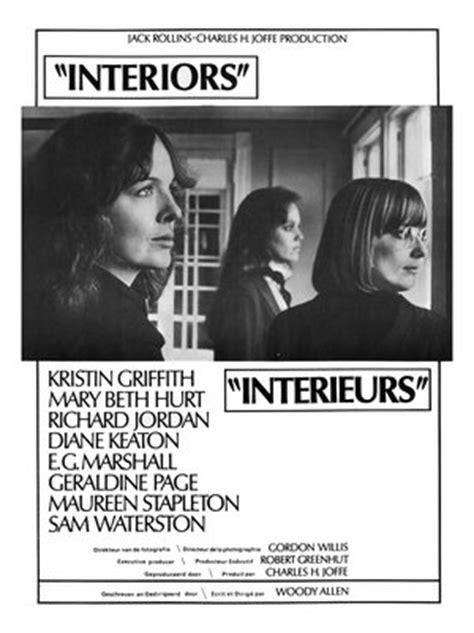 film review woody allens interiors sevenponds
