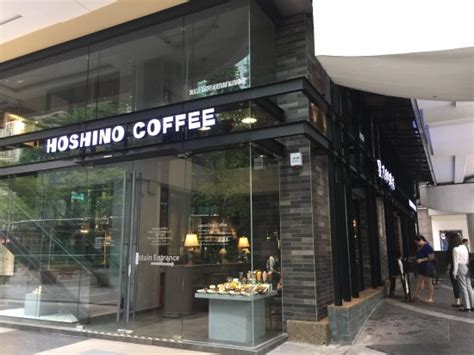 Hoshino Coffee, Kuala Lumpur Coffee Club Franchise New Zealand National Day Boston Is Saturday And The Wichita List Of Freebies Better Than Usual Norwest Redbank Plaza Queen St Warwick Deals Mn