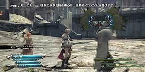 Final Fantasy Xiii Xbox360 Walkthrough And Guide