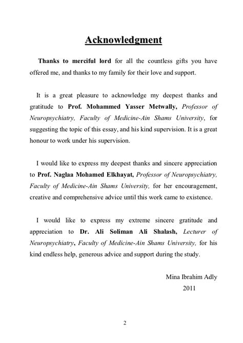 Frequently asked questions about acknowledgements. Thesis Acknowledgement Section