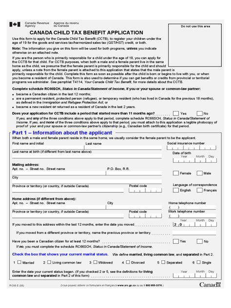 child tax benefit application form fillable