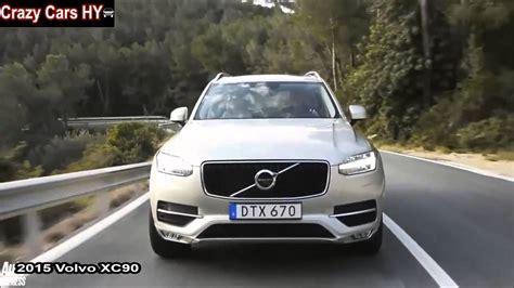 volvo jeep 2015 2015 volvo xc90 vs jeep grand cherokee new car release