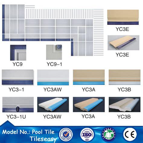 sale made in china swimming pool edge handgrip tiles for pool buy handgrip tiles for pool