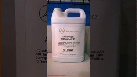 Mercedes Benz Engine Coolant Antifreeze (1 Gallon) (blue