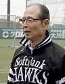 Baseball legend Sadaharu Oh praises Ichiro's contributions ...