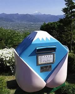 Boite à Clés Originale : les boites aux lettres originales du japon ~ Teatrodelosmanantiales.com Idées de Décoration