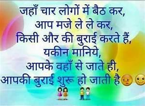 Pin by Parveen Kumar on Hindi Quotes | Pinterest | Hindi ...