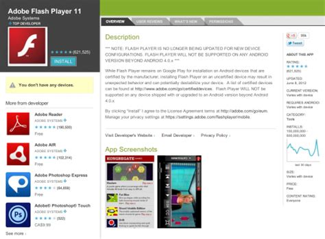 adobe flash player for android 4 1 1 adobe flash player for android 4 1