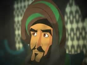 Amr Pas De La Case : pisode 06 basmat amal dessin anim amr khaled ~ Medecine-chirurgie-esthetiques.com Avis de Voitures