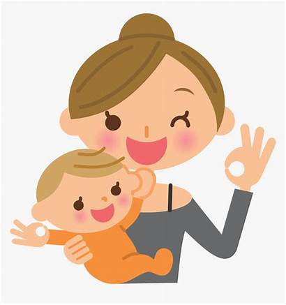 Mother Clipart Animated Transparent Clip Background Mom