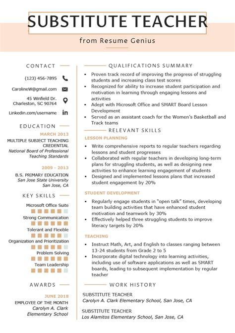 substitute teacher resume samples writing guide resume