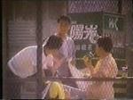 經典廣告系列:陽光檸檬茶--樊亦敏(1993) - YouTube
