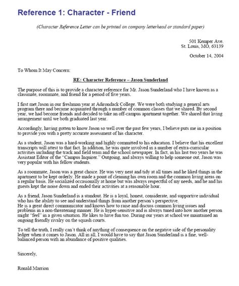 character reference letter sle letter of reference character reference sle 20819
