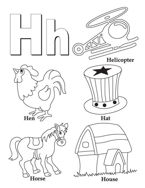 colors that start with y things that start with the letter h coloring pages