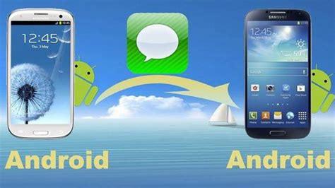 Как перенести прогресс игры с андроида