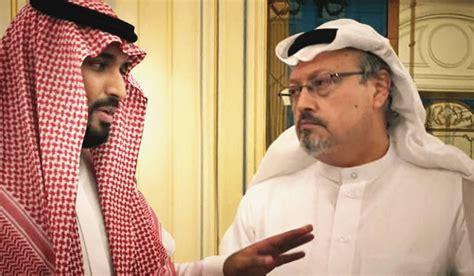 'The Dissident' Trailer: Doc Delves into Murder of Jamal ...