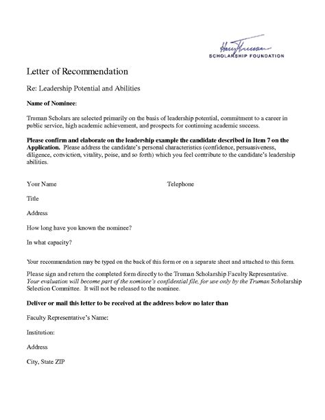 how to ask for a letter of recommendation for college