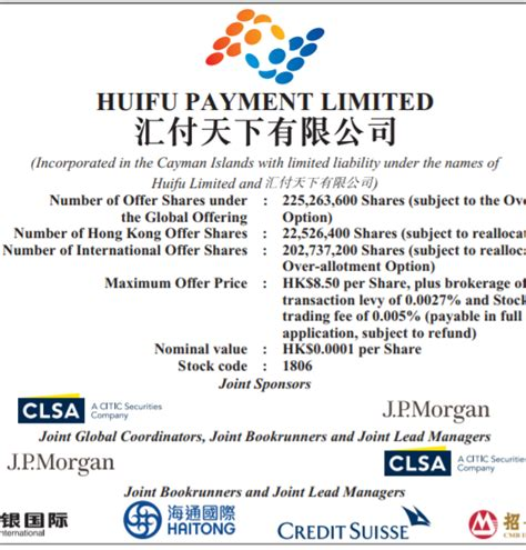 """Aggressive insurance loginand the information around it will be available here. Huifu Payment IPO pricing """"aggressive"""" - DigFin"""