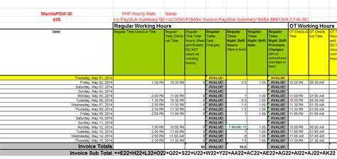 excel worksheet shows formulas not results kidz activities