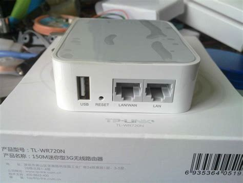I tested before on attitude adjustment (a previous version) and i couldn't install on it. OpenWrt Wiki TP-Link TL-WR720N