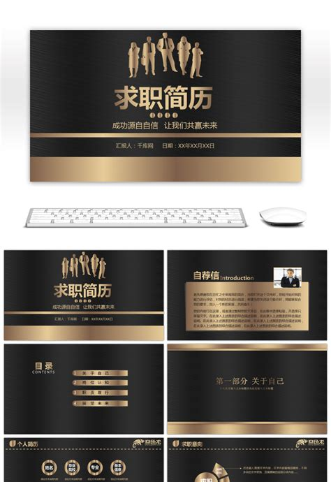 Awesome black gold color matching resumetemplate for