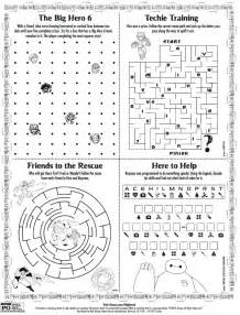 disney big 6 printable puzzle page likes this