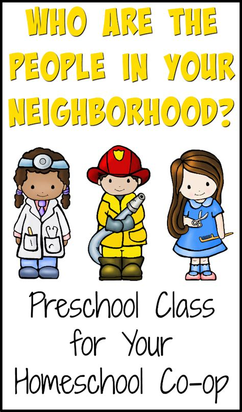 who are the in your neighborhood preschool class 701 | Who Are the People in Your Neighborhood a community helper class for preschool for your homeschool co op from Walking by the Way