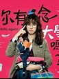 76號恐怖書店:恐懼罐頭-第01集-台劇免費看-94TV線上看