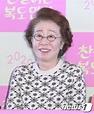 """""""Lucky Chan-Sil"""" Media Premiere Photos : Photos : KDramaStars"""