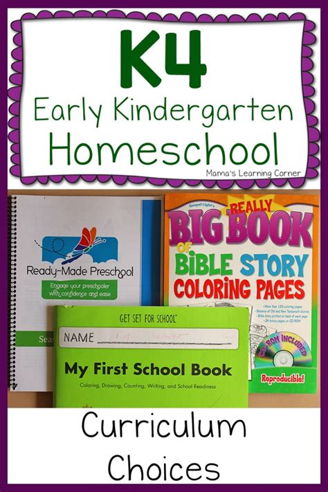 homeschooling curriculum preschool early kindergarten homeschool curriuclum plans for 2015 357
