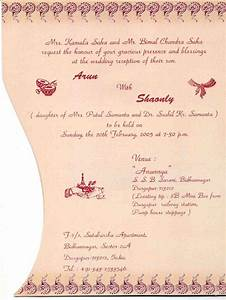 bengali wedding invitation card matter in english With wedding invitation text in bengali