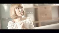 馮凱淇 Cherry Fung - 討好 MV - YouTube