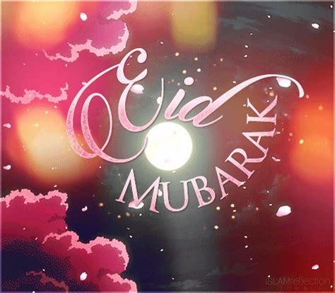 eid ul fitr gif eid mubarak gif eid mubarak wishes eid